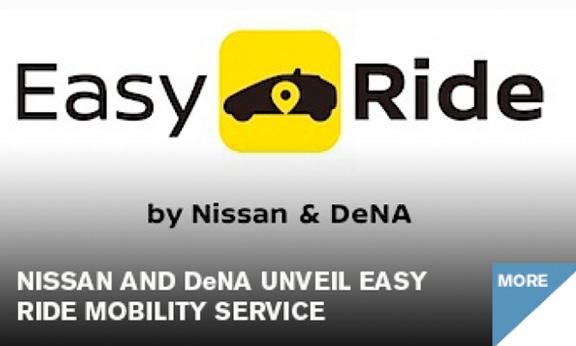 เปิดบริการ Easy Ride แท๊กซี่ไร้คนขับ<br>สุดล้ำที่ประเทศญี่ปุ่น ในปี 2018