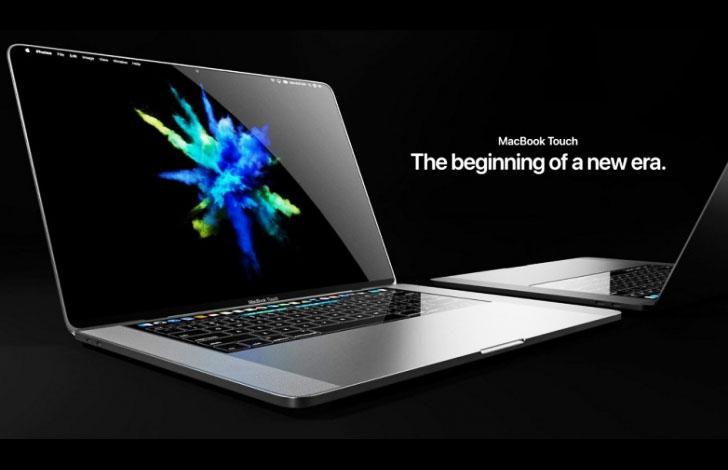 มาชมคอนเซปส์ MacBook ที่มาพร้อม<br>กับหน้าจอและแป้นพิมพ์แบบสัมผัส